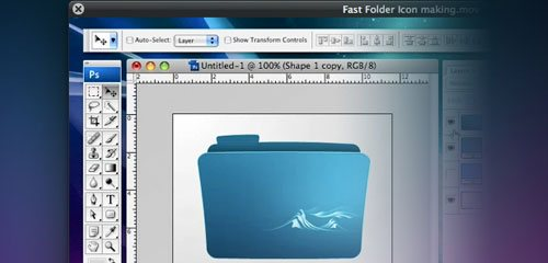 Fast Folder Icon Making - screen shot.