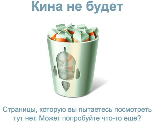 turbomilk 60 Really Cool and Creative Error 404 Pages by Designsmag