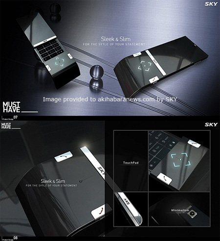 ccellp7 45 Superb Concept Cell Phone Designs