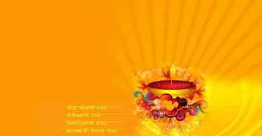 Diwali Wallpapers - Designsmag