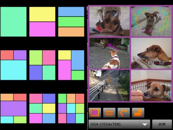 Share image - Frame Android Apps for Designers
