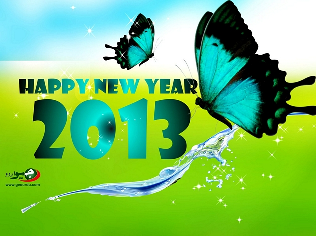 new-year-designsmag-wallpapers-2013-30