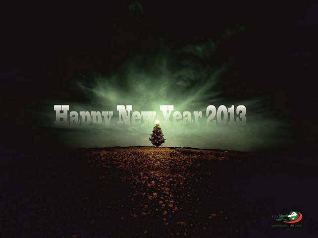 new-year-designsmag-wallpapers-2013-33