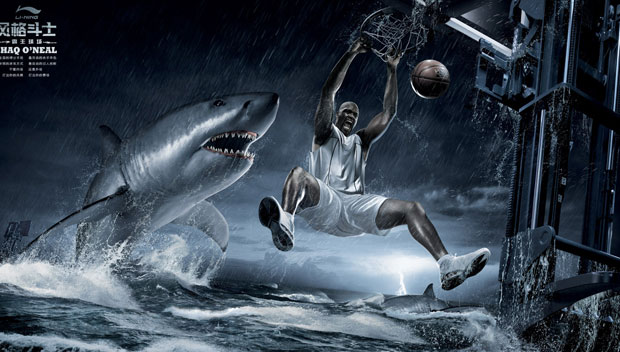 29LiNing Shaq Oneal o 60+ Masterpieces Of Creative Advertisements