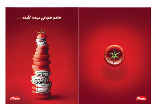 Heinz Egypt Brochure Design