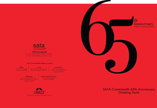 SATA Brochure 35 Creative Brochure Design examples for your Inspiration
