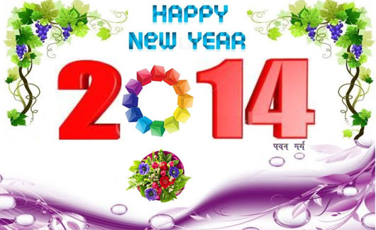 New Year 2014 wallpapers 32