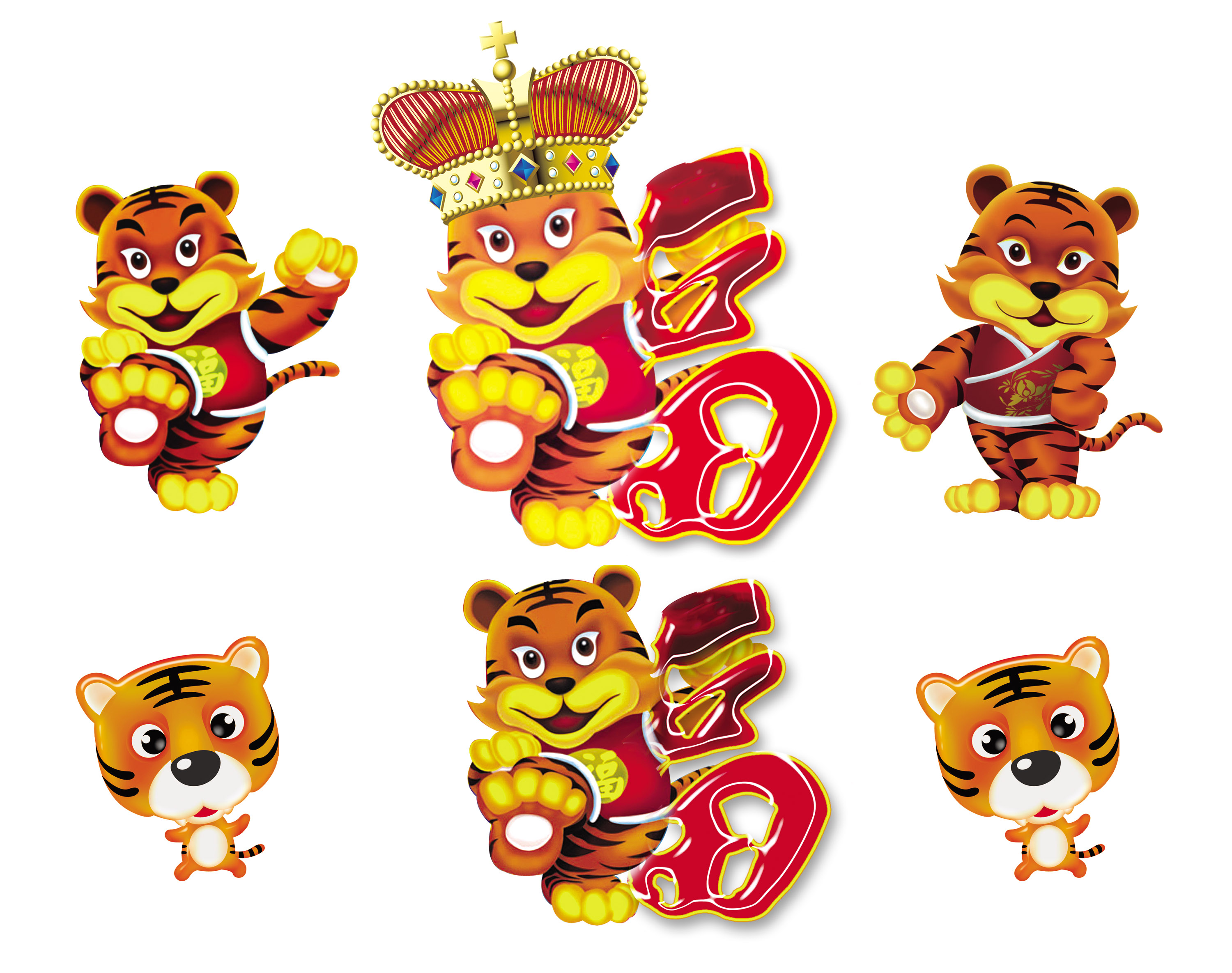 2015 Chinese New Year Graphics Cartoon Tiger