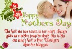 mothers-day-greeting-card-messages-15