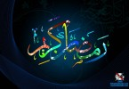 Ramadan-2015-Wallpapers-designsmag-40