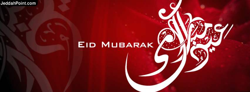 Eid-mubarak-2015-facebook-photo-whatsapp-designsmag-01