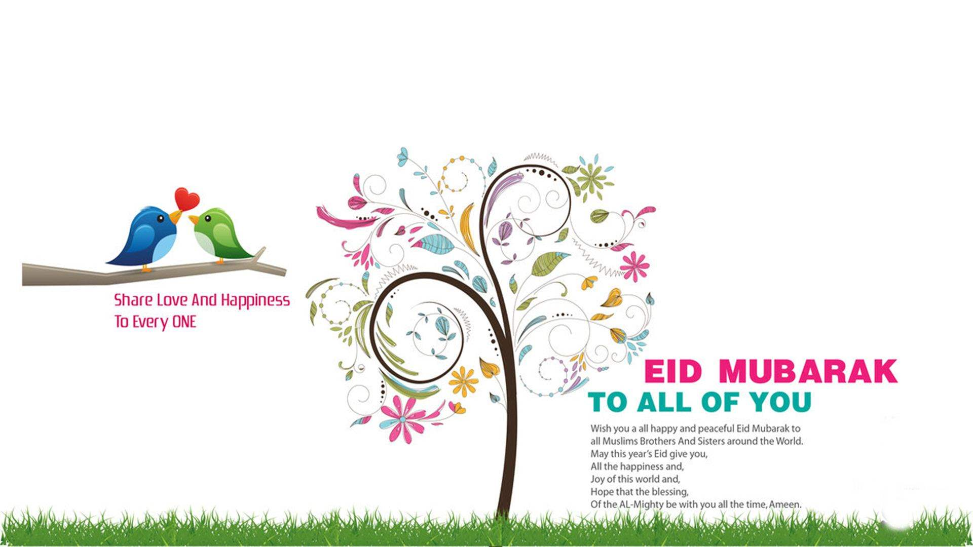 Download Eid Mubarak 2015 Greeting Cards And Messages
