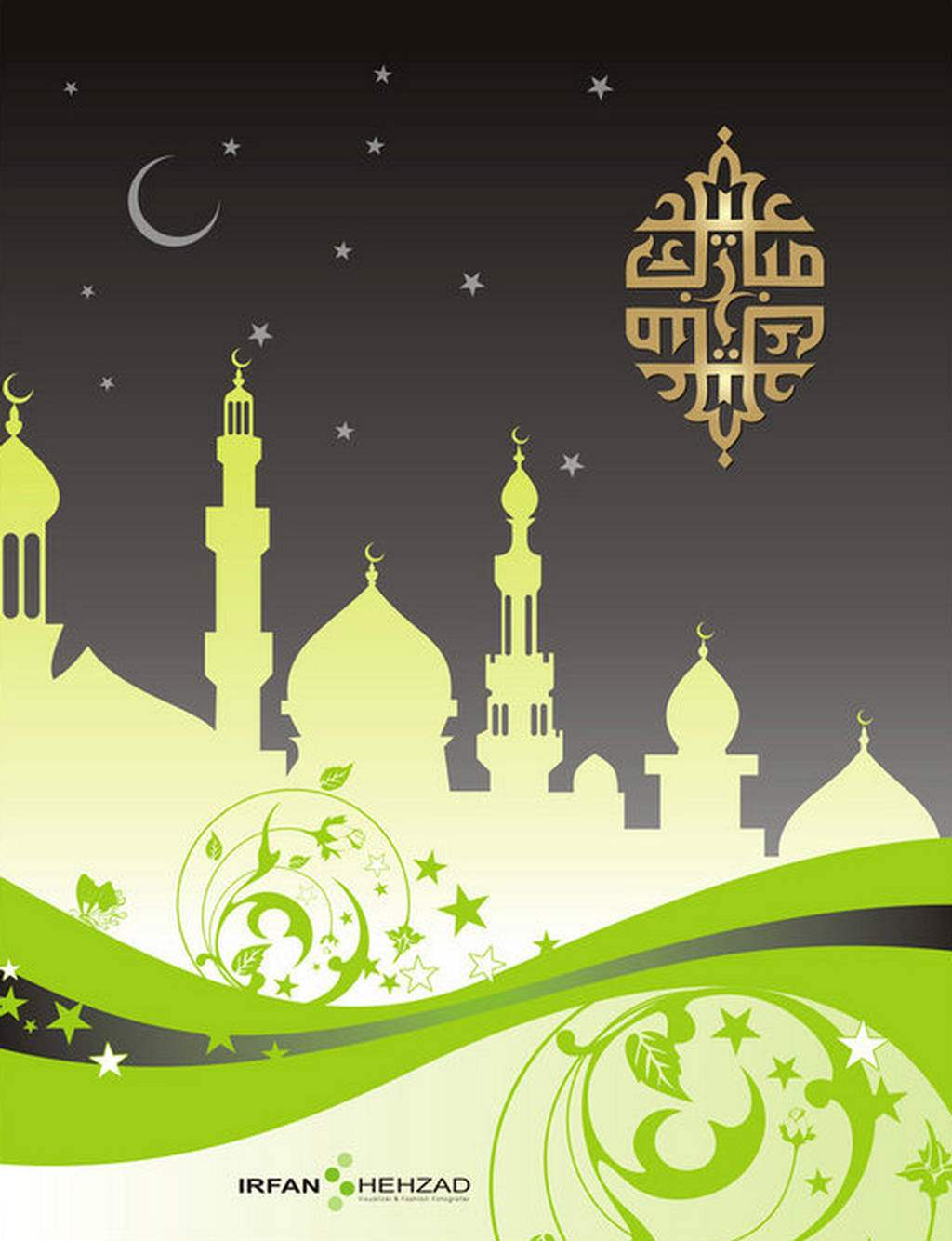 Download eid mubarak 2015 greeting cards and messages page 3 eid mubarak 2015 greeting cards designsmag 03 m4hsunfo