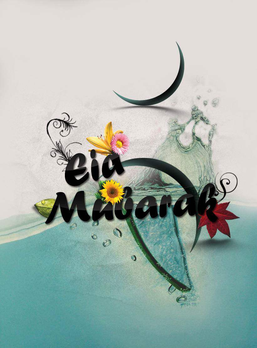 Download Eid Mubarak 2015 Greeting Cards And Messages Page 4