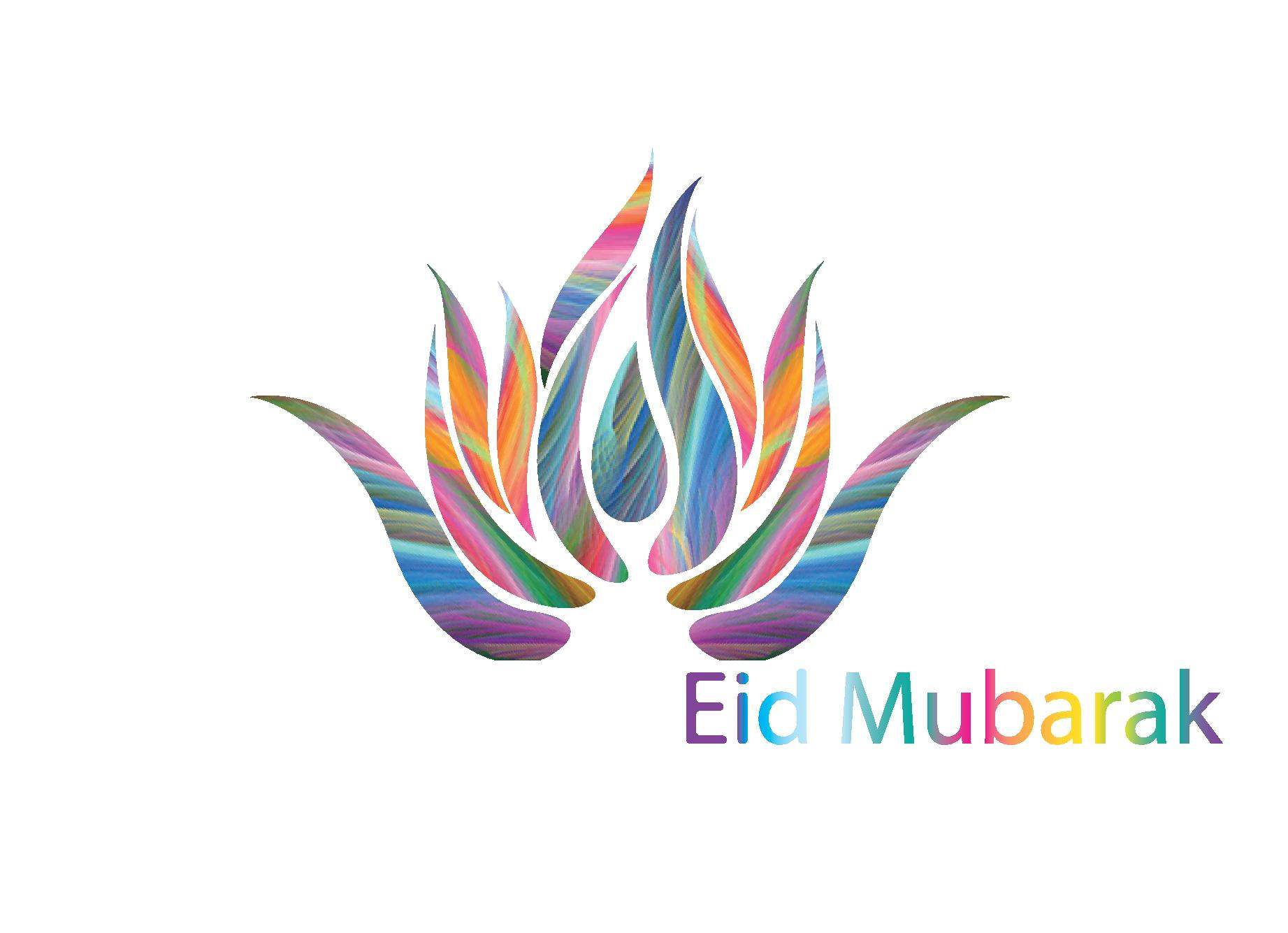 Download eid mubarak 2015 greeting cards and messages page 7 eid mubarak 2015 greeting cards designsmag 24 kristyandbryce Image collections
