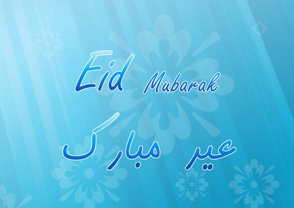 2017 Updated 35 Happy Eid Mubarak 2017 Hd Wallpapers And Photos