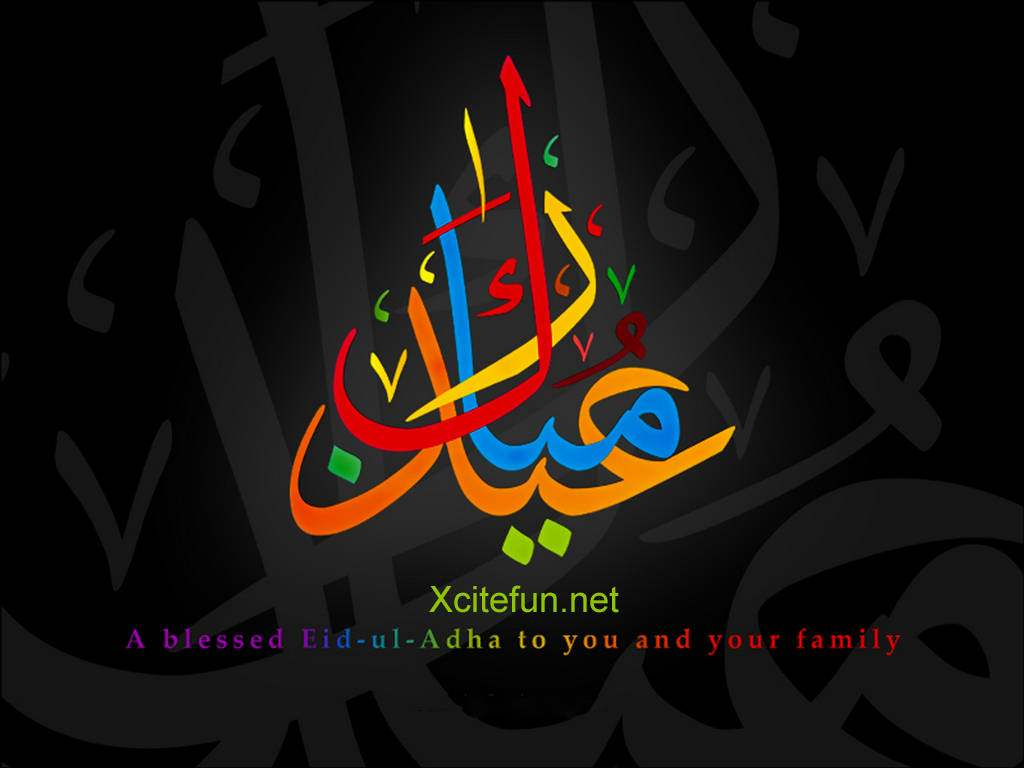 35 Colorful Happy Eid Mubarak 2017 HD Wallpapers and Photos