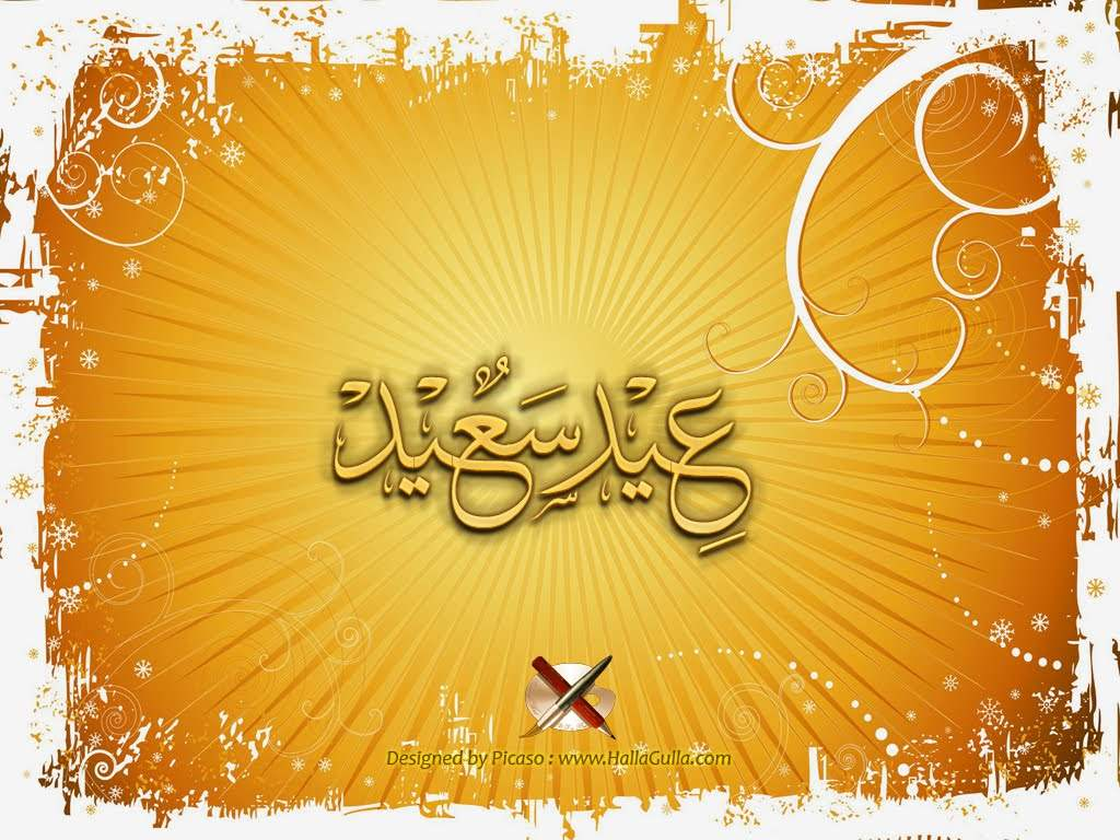 2017 updated 35 happy eid mubarak 2017 hd wallpapers and for Updated wallpaper designs