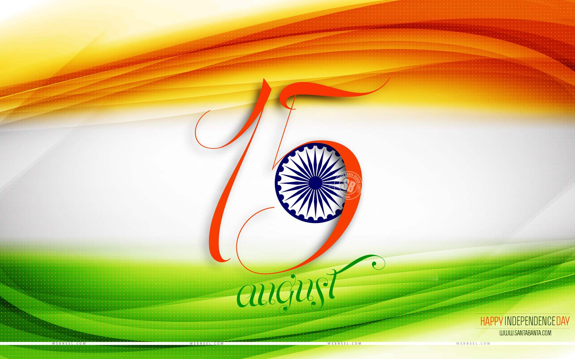 Independence Day Mobile Wallpapers: India Independence Day HD Wallpapers 2015 And Messages