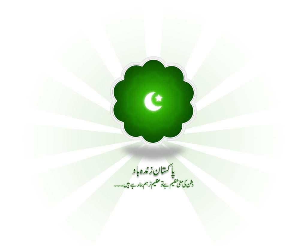 pakistan-Independence-Day-2015-wallpapers-2015-08