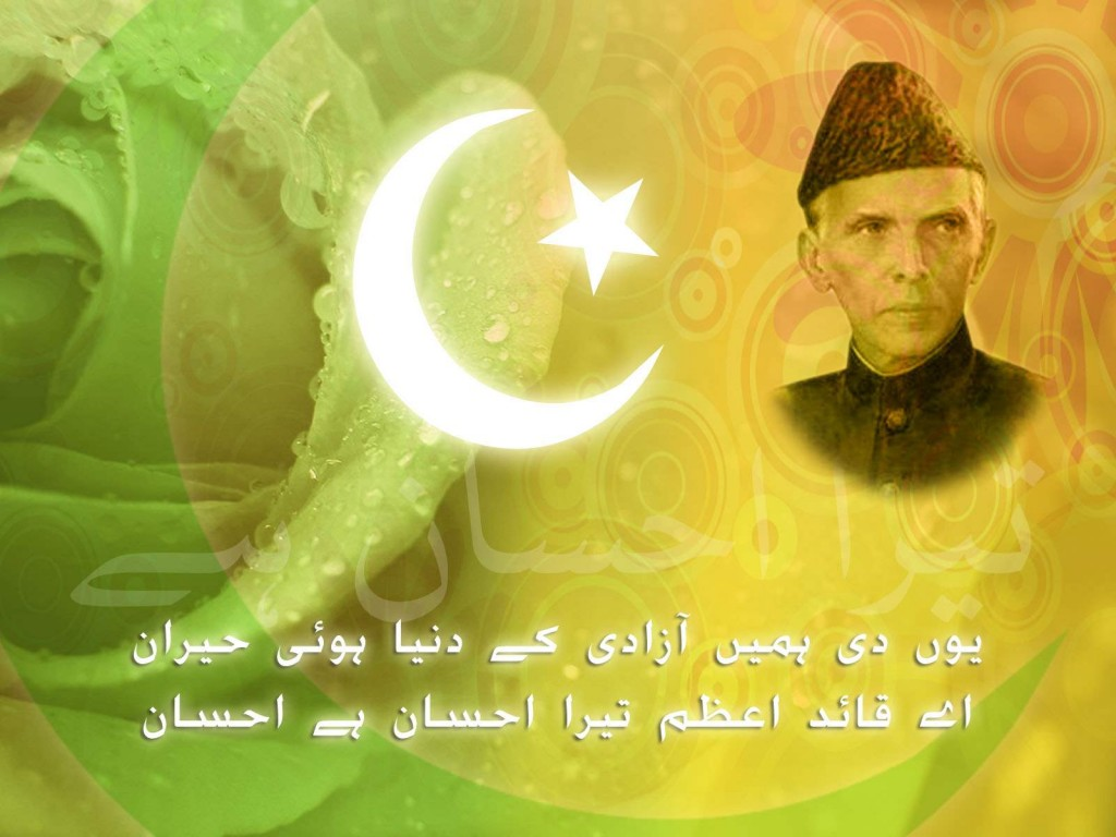 pakistan-Independence-Day-2015-wallpapers-2015-14