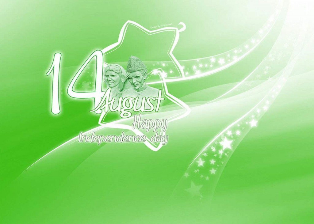 pakistan-Independence-Day-2015-wallpapers-2015-23