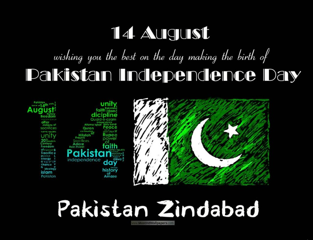 pakistan-Independence-Day-2015-wallpapers-2015-30