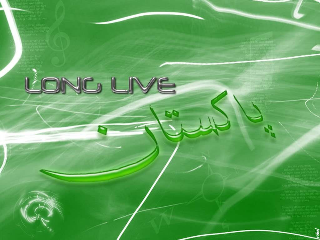 pakistan-Independence-Day-2015-wallpapers-2015-32