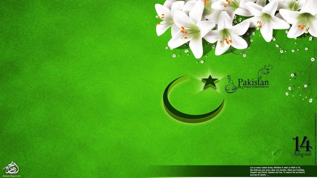 pakistan-Independence-Day-2015-wallpapers-2015-33