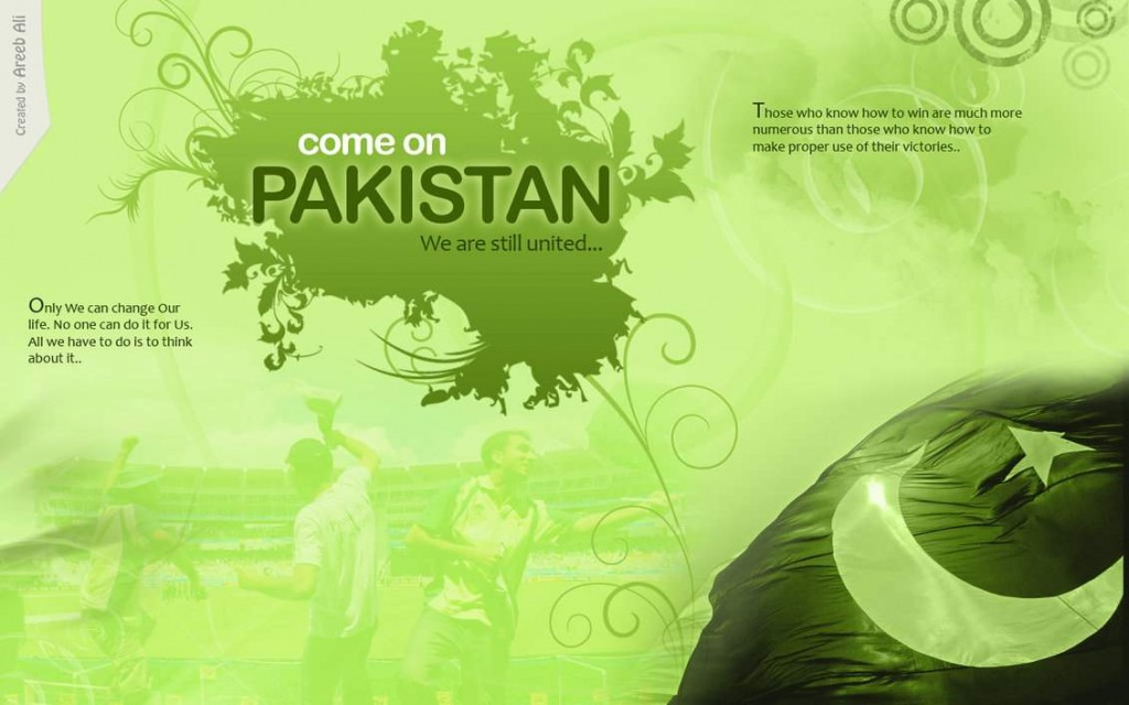 pakistan-Independence-Day-2015-wallpapers-2015-45
