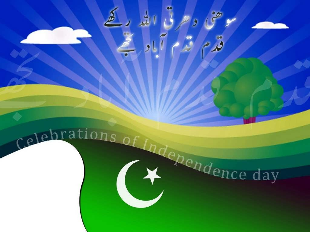 pakistan-Independence-Day-2015-wallpapers-2015-46