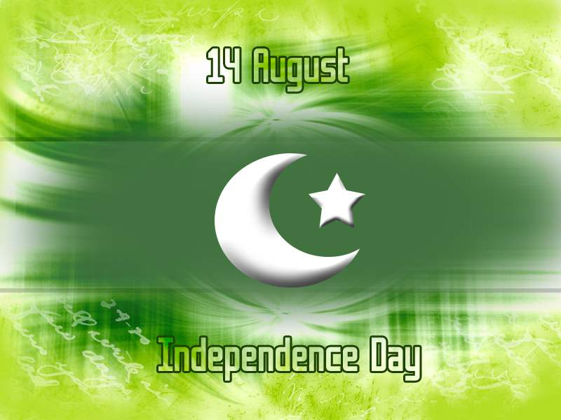 pakistan-Independence-Day-2015-wallpapers-2015-05