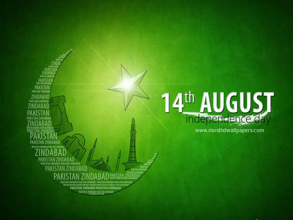 14 August Pakistan Wallpapers | Beautiful Cool Wallpapers |14 August
