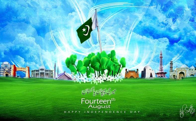 pakistan-Independence-Day-2015-wallpapers-2015-18