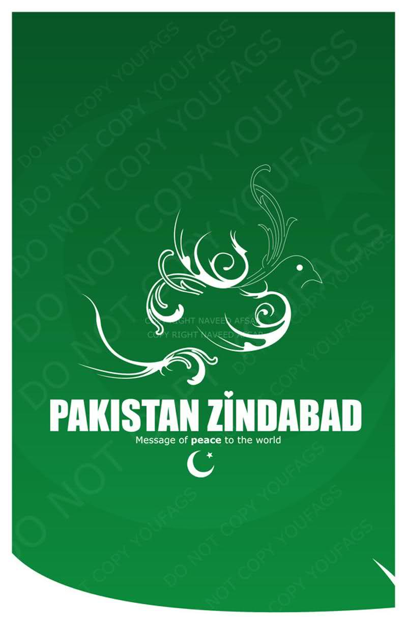 pakistan-Independence-Day-2015-wallpapers-2015-35