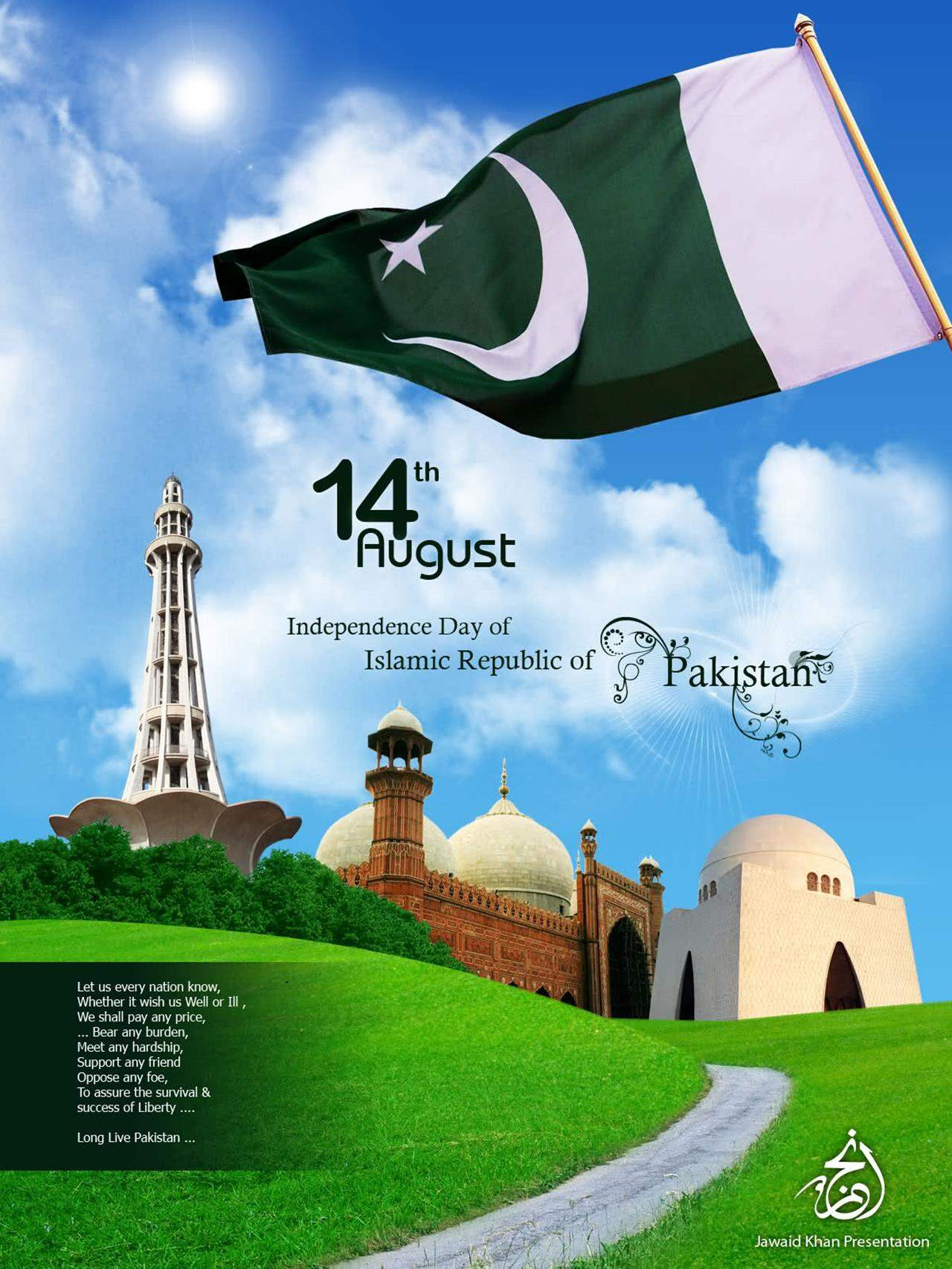 pakistan-Independence-Day-2015-wallpapers-2015-39