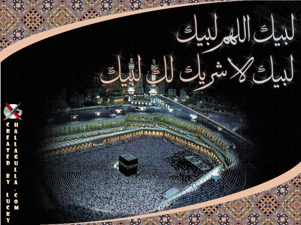 Hajj Eid Al Adha 2015 Hd Wallpapers And Greeting Cards Page 2