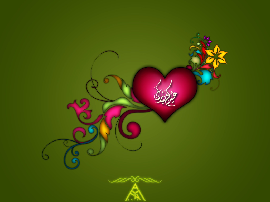 2016 Eid Wallpapers and HD Images - Free Download