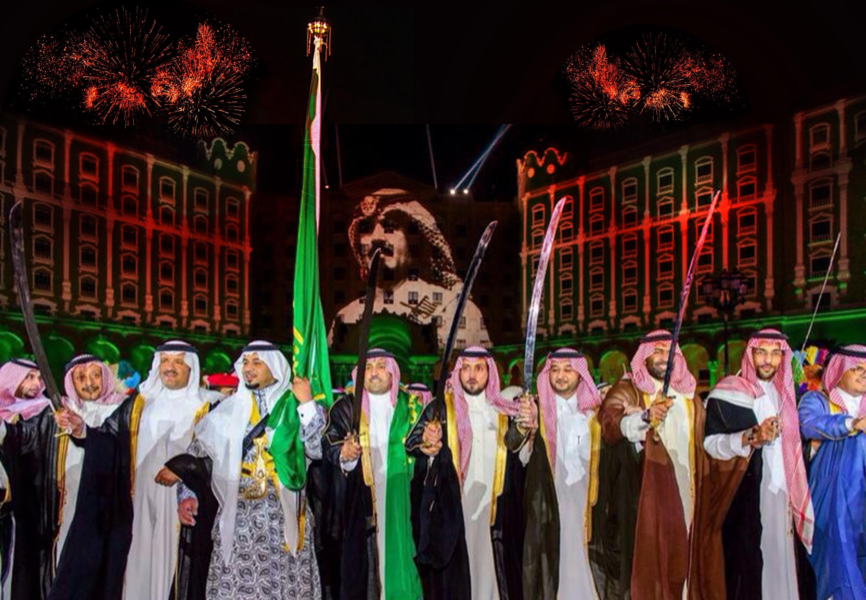 saudi arabia national day essay Things to know saudi arabia the kingdom of saudi arabia al-mamlaka al-arabiya as-saudiya the government is based on the sacred law of islam the chief government and religious official of saudi arabia is the king.