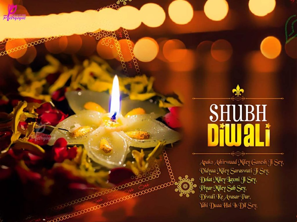 happy-deepavali-gretings-card-with-wishes-sms-quotes